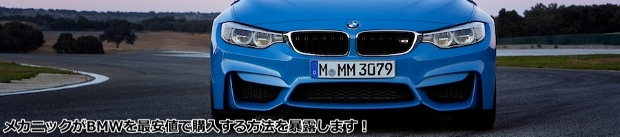 BMW新型X3試乗動画(xDrive20d Mスポーツ箱根ターンパイク)